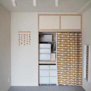 <無印良品の収納>和室の押し入れと書類の管理