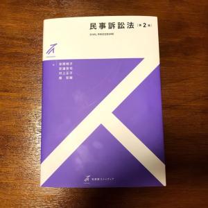 【書籍レビュー】ストゥディア民事訴訟法が予備試験・司法試験の入門書に最適