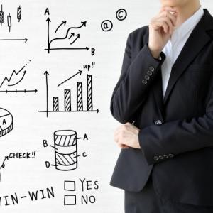 コンサルタントになりたい人は必読の本!『コンサルタント起業成功法則大全』