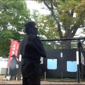 今日の浅間山 10月 15日(火)