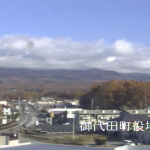 今日の浅間山 11月 18日(月)