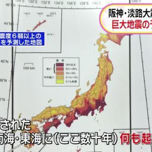 巨大地震は予測可能か 学者が真っ向対立