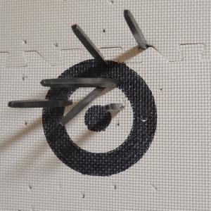 月影工房 棒手裏剣用的板をリニューアル