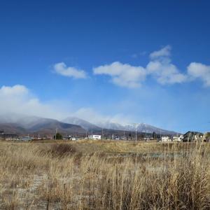 今日の浅間山 2021年1月20日(水)セブンイレブンいい気分