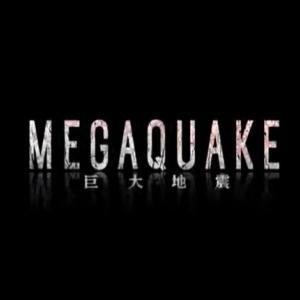今日の浅間山  2021年9月14日(火 )新型コロナ状況そして内陸地震増加