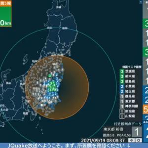 今日の浅間山  2021年9月19日(日 )【JQuake】地震速報放送24時間