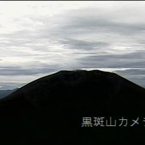 今日の浅間山 8月 23日(金)