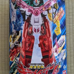 【先行抽選販売】魔進合体DXキラメイジンセット&赤いスポーツカー魔進