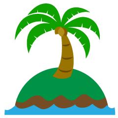 無人島に何かひとつ持っていくなら巨大資本