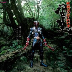 シン・仮面ライダーが成立するのは藤岡弘、が元仮面ライダーのオモシロおじさんとしてイジられ続けていたからで、シン・ゴレンジャーはそういうわけにはいかない