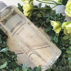 無印良品【拭き取り化粧水】乾燥肌の私が朝洗顔用に愛用♡使い方含めレポ!