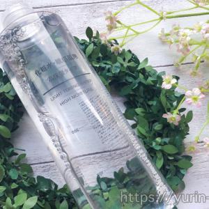 無印良品の化粧水【敏感肌用の高保湿タイプ】プチプラ&大容量で使い勝手抜群!