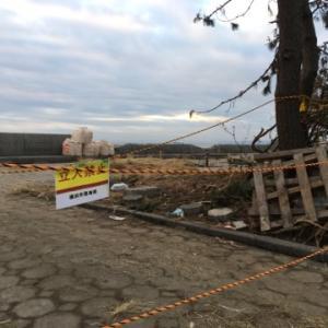 横浜・・・釣り場状況☆彡2019/9/15現在
