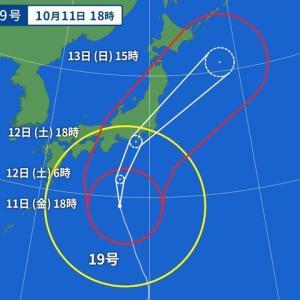 ◆台風19号 続編◆
