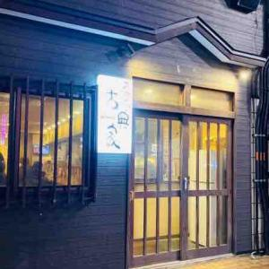 ◆札幌 ススキノ 古典家◆