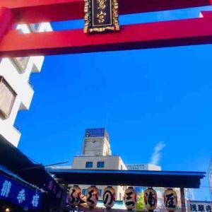 ◆浅草酉の市◆