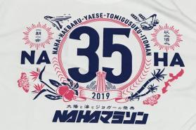 ◆NAHAマラソン2019 Tシャツ◆