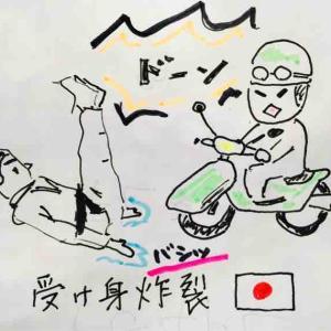 ◆台湾 高雄でバイクに轢かれる の巻◆