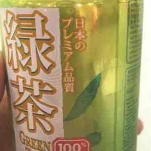 ◆甘い緑茶◆