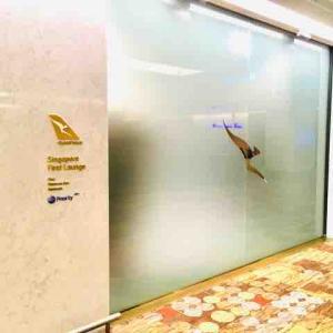 ◆カンタス航空 ファーストクラスラウンジ(シンガポール)◆
