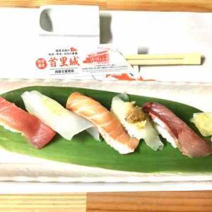 ◆那覇・栄町市場 場内 「寿司せんべろ」 寿司亭 暖治◆
