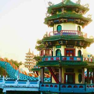 ◆台湾・高雄 蓮池潭 『春秋閣』◆