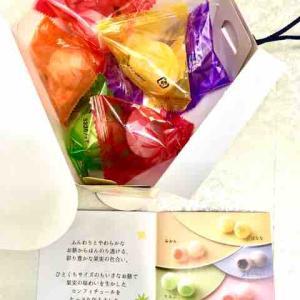 ◆日本橋屋長兵衛 東京 まるさんかく フルーツもち◆