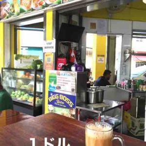 ◆シンガポール リトルインディア BIGG  BOSS 最後のチャイ◆