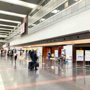 ◆今の羽田空港◆