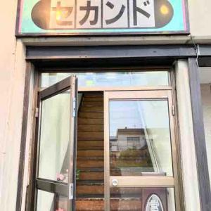 ◆旭川市 永山 喫茶セカンド◆