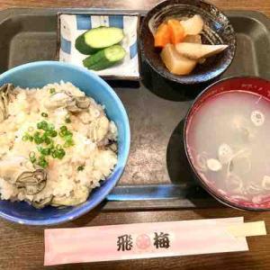 ◆仙台駅前 飛梅 ランチ(かき飯セット¥500)◆