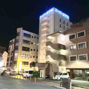 ◆スーパーホテル那覇・新都心 宿泊記◆