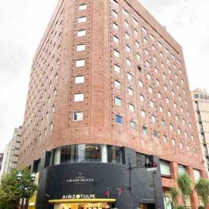 ◆銀座グランドホテル 宿泊記◆