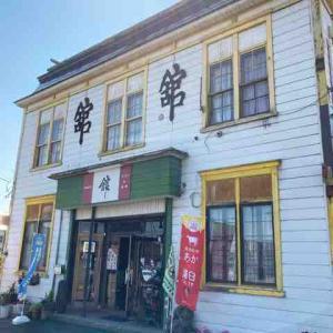 ◆北海道 浦臼町 喫茶店 舘(カレーライス)◆