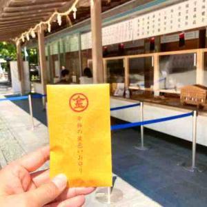 ◆香川県 こんぴらさん(金刀比羅宮)◆