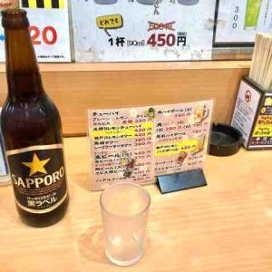 ◆大阪・京橋 満ぞく屋◆