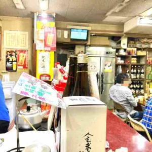 ◆大阪 日本橋 立呑処 しの(角打ち・せんべろ)◆