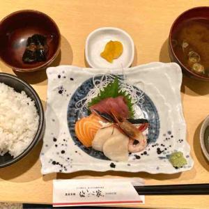 ◆名古屋 いごこ家(海鮮ランチ)◆