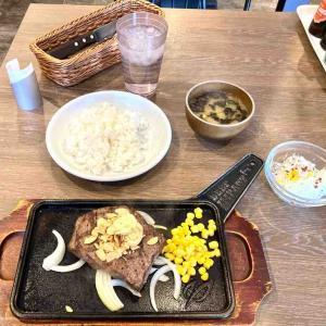 ◆旭川 ビーフインパクト(ランチ)◆