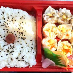 ◆セイコーマート シュウマイ弁当◆