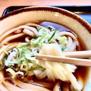 ◆当別町 かばと製麺所(うどん)◆