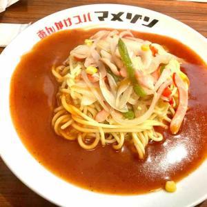 ◆名古屋 あんかけスパ マ・メゾン エスカ店◆