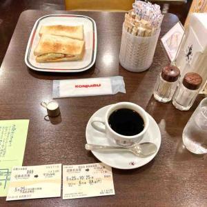 ◆名古屋駅でモーニング 「コンパル」◆