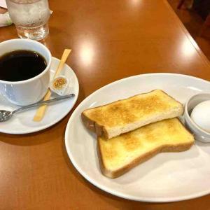 ◆名古屋でモーニング その2 「パーラーみかど」◆
