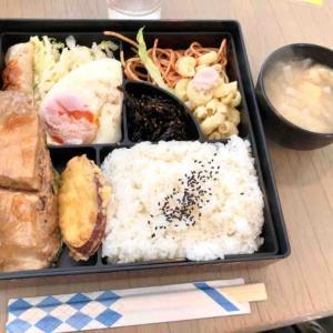 ◆旭川市緑町 タクト(日替弁当・コーヒー付¥580)◆