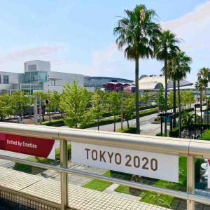 ◆東京オリンピック 千葉・幕張メッセ◆