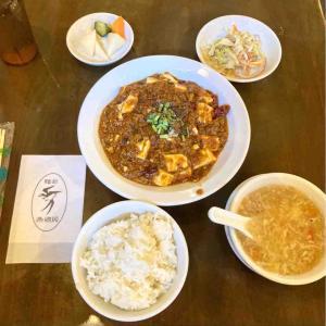 ◆那覇・燕郷房 麻婆豆腐定食◆