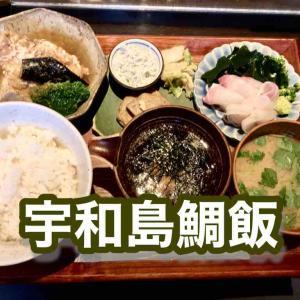 ◆究極のTKG 浜松町 鯛樹 宇和島鯛飯定食◆