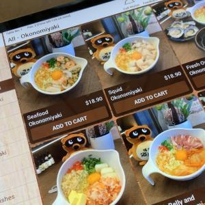 Dohtonbori Okonomiyakiで久しぶりにお好み焼き@Docklands