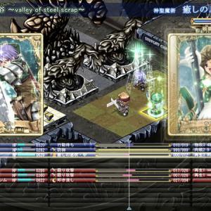 【王道RPG戦女神シリーズの原点】戦女神ZERO(いくさめがみゼロ)の紹介と感想